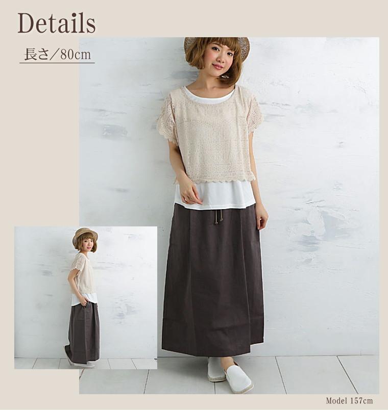 ディテール 肌ストレスフリー 松並木のアトピー・敏感肌にもやさしい 綿100% ガーゼのスカート レディース 日本製 1年中快適