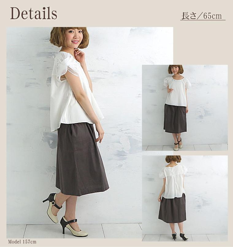 松並木のアトピー・敏感肌にもやさしい 綿100% ガーゼのスカート レディース ロングスカート ひざ丈スカート 日本製 1年中快適