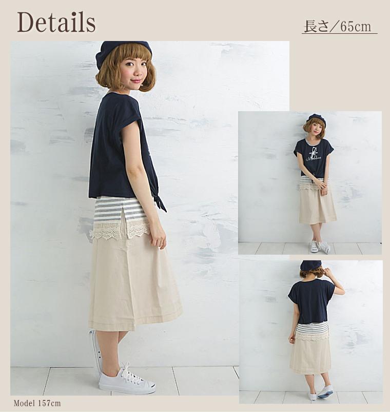 松並木のアトピー・敏感肌にもやさしい 綿100% ガーゼのスカート レディース 日本製 1年中快適