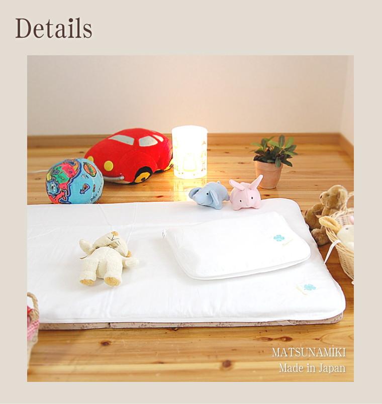 ディテール 肌ストレスフリー 敏感肌にもやさしい ガーゼ 赤ちゃんがなめても安全・安心な 簡単シーツ(パッドシーツ)4角ゴム付き/日本製