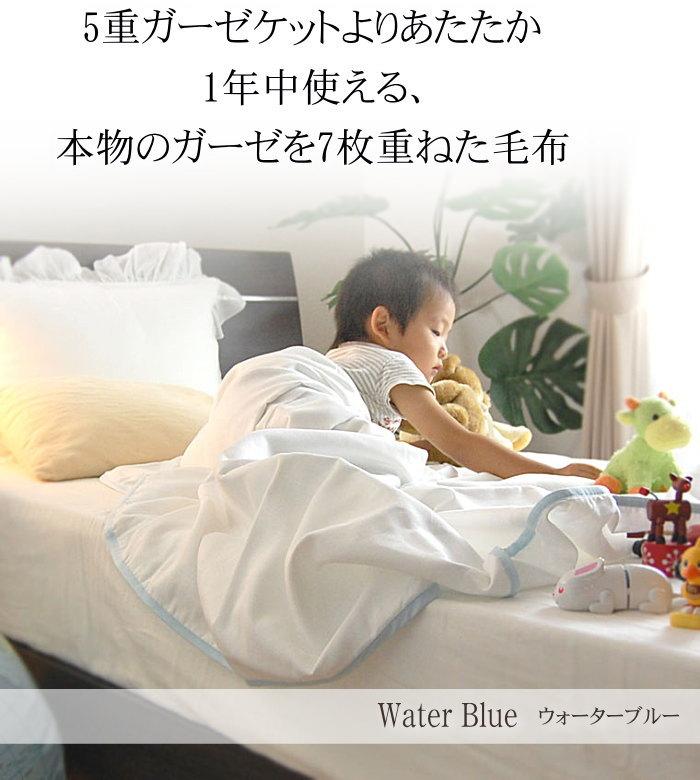 あった毛布 子供 ハーフサイズ 松並木 日本製 楽天1位