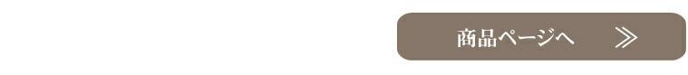 松並木の無添加 ガーゼ バスローブ ガウン レディース メンズ 0秒吸水し肌にやさしいガーゼのバスローブ