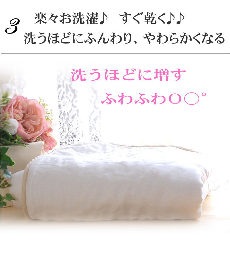 洗う度にふわふわに変化 敏感肌にもやさしい 綿100% オーガニックコットンより肌にやさしい 無添加ガーゼ ガーゼ あったか ネグリジェ 長袖