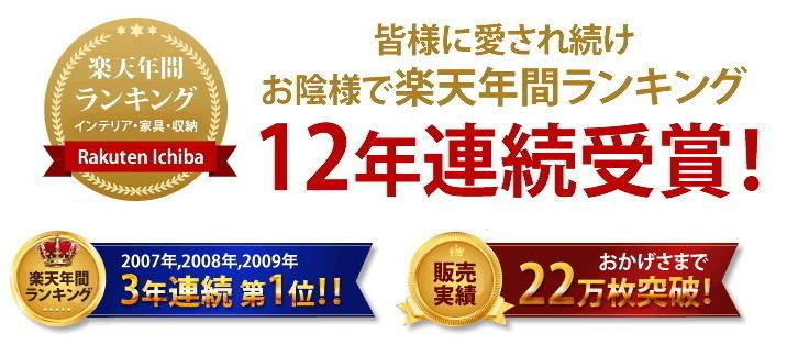 楽天1位連続12年受賞 松並木の無添加ガーゼケット Rakuten first place additive-free gauze blankets