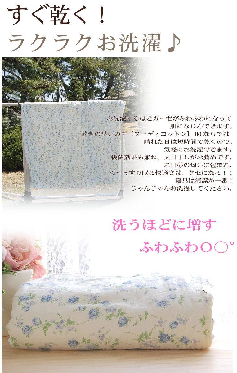 洗う度にふわふわに変化 松並木のガーゼの布団カバー