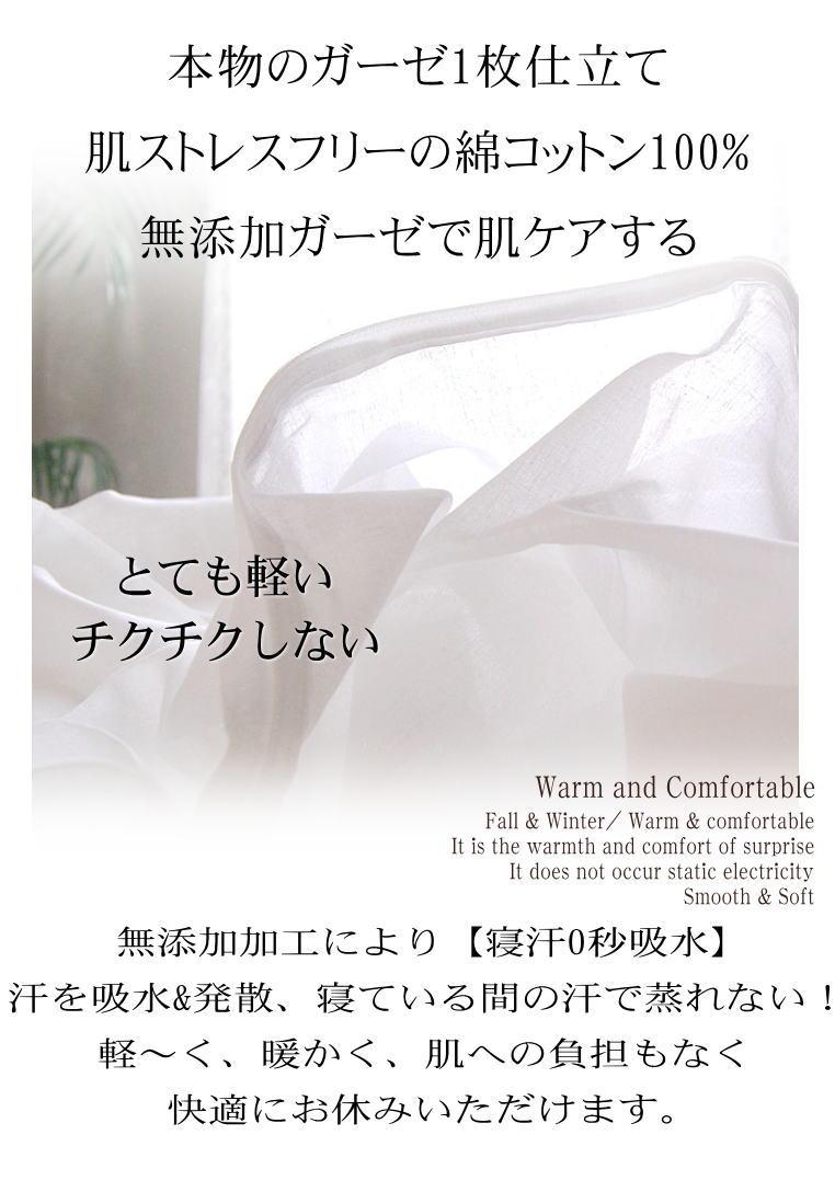 楽天1位 掛け布団カバー かけ布団カバー 布団カバー ふとんカバー クイーン 松並木 日本製