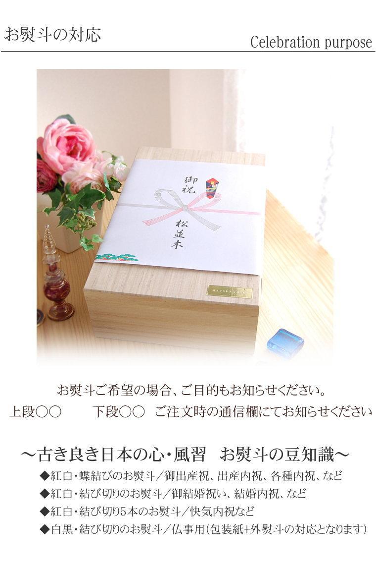 結婚祝いギフト 出産祝いギフト 楽天1位の敏感肌にもやさしい、快眠寝具を贈る