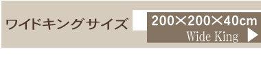 楽天1位 敏感肌にやさしい ガーゼのボックスシーツ ワイドキング 日本製