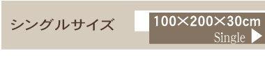 楽天1位 敏感肌にもやさしい ガーゼ ボックスシーツ シングル 日本製