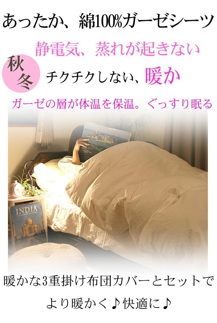 ディテール 楽天1位 ボックスシーツ クイーン  松並木 日本製