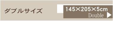 楽天1位 敏感肌にもやさしい 5重ガーゼシーツ 敷布団カバー マットカバー ダブル 日本製