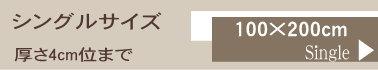 出産祝い 松並木の無添加 本物のガーゼ 本物のガーゼ 3重ガーゼ フィットシーツ・ワンタッチシーツ(着脱簡単下面ゴム)シングル