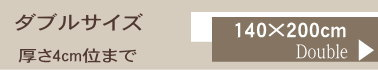 出産祝いに日本製 松並木の無添加 本物のガーゼ 本物のガーゼ 3重ガーゼ フィットシーツ・ワンタッチシーツ(着脱簡単下面ゴム)ダブルサイズ