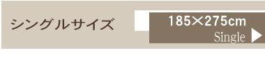 楽天1位 敏感肌にもやさしい ガーゼ フラットシーツ シングル 日本製