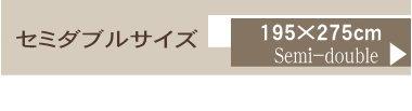 楽天1位 敏感肌にもやさしい ガーゼのフラットシーツ セミダブル 日本製