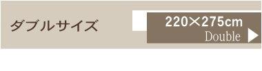 楽天1位 敏感肌にもやさしい ガーゼ のフラットシーツ ダブル 日本製
