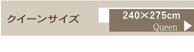 楽天1位 敏感肌にもやさしい ガーゼ フラットシーツ クイーン 日本製