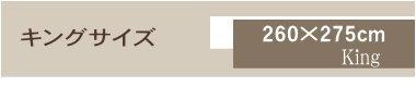 楽天1位 敏感肌にもやさしい ガーゼ フラットシーツ キング 日本製