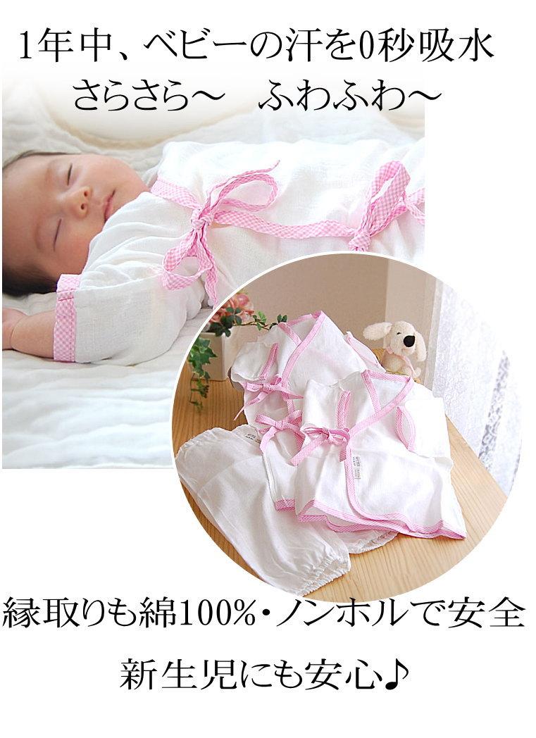 楽天1位 ガーゼ 肌着 ベビー 木綿の肌着 ベビー用 松並木 日本製