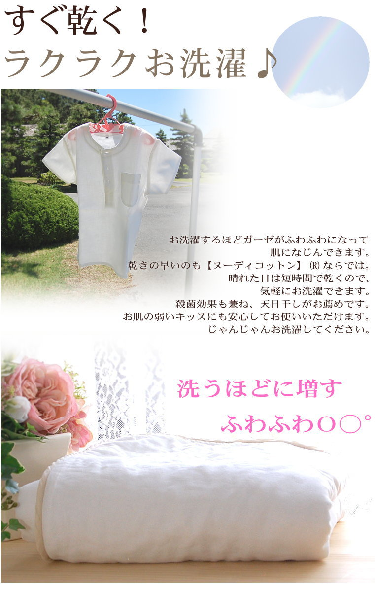 洗うたび、ふわふわガーゼの綿100%ヘンリーネックTシャツ/半袖