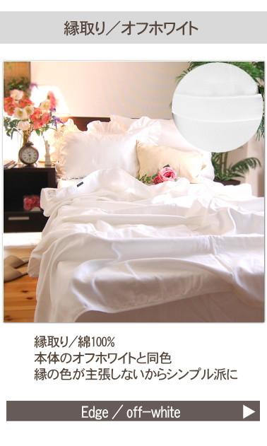 ホワイトガーゼケット シングル アトピー・敏感肌にも安心な日本製ガーゼケット・タオルケット/シングル