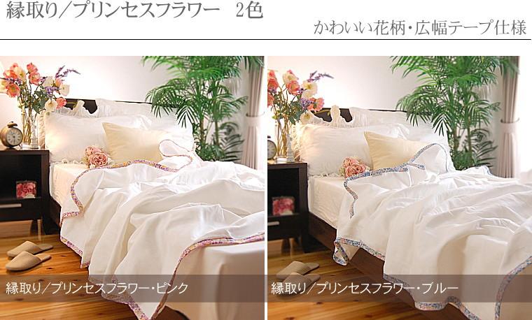 楽天1位★松並木の無添加ガーゼケット シングルサイズ 日本製 敏感肌にもやさしい、肌ストレスフリー あったか綿毛布 夏涼しい肌掛け
