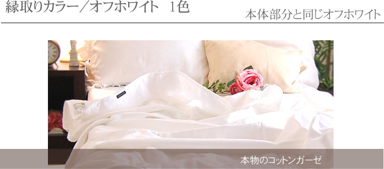 楽天1位★松並木の無添加 5重ガーゼケット ダブルサイズ 日本製 敏感肌にもやさしい、肌ストレスフリー あったか綿毛布 夏涼しい肌掛け