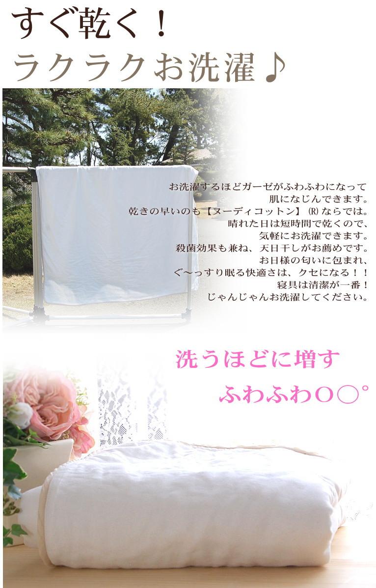 洗う度にふわふわに変化 松並木のガーゼ毛布 タオルケットより快適