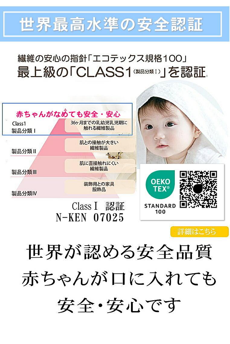 エコテックス クラス1  認証 世界最高の安全・安心 松並木の無添加 ガーゼ パットシーツ シングル 松並木 敏感肌にも安心なパットシーツ シングル 日本製