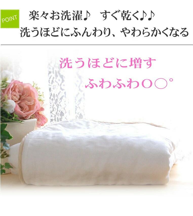 洗う度にふわふわに変化 敏感肌 アトピー 肌あれ  松並木のガーゼ 布団カバー 軽い 快適