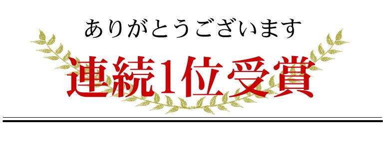 楽天1位★松並木の無添加ガーゼマスク