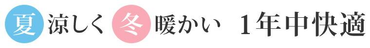 夏涼しく、冬暖かい 1年中快適なガーゼケット シングル 松並木の無添加ガーゼケット