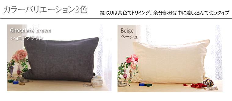 楽天1位 枕カバー 50×70cm カラー無地