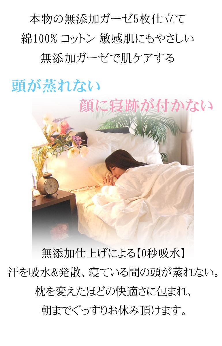 冬、暖か、快適、静電気が起きない綿100% 松並木 敏感肌にやさしい 楽天1位 枕カバー