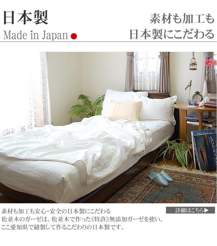 日本製  楽天1位★綿毛布/シングル