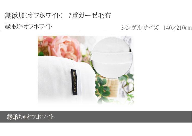 楽天1位★送料無料肌にやさしい、安全な ガーゼ 毛布 綿毛布 シングル