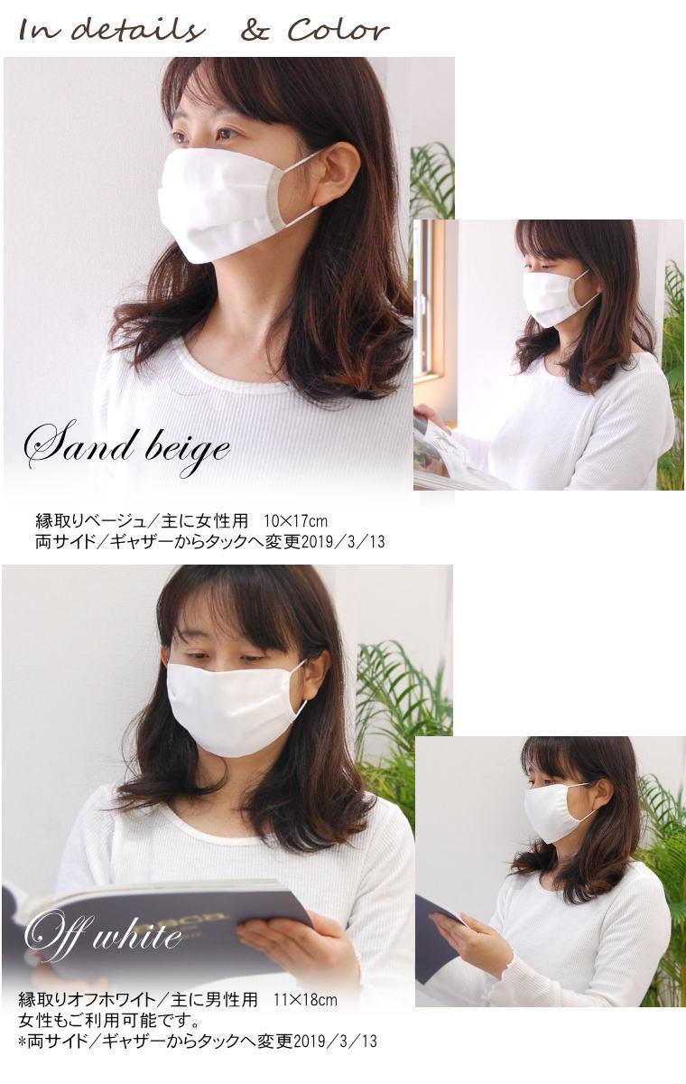 敏感肌にもやさしい、本物のガーゼのマスク/大人用 日本製