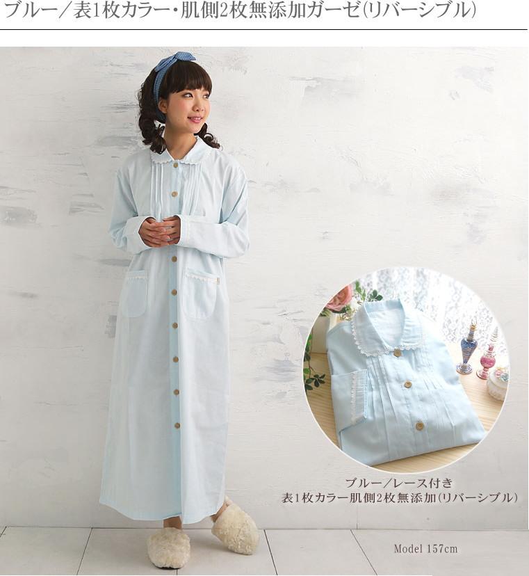 ブルー ネグリジェ 長袖・前開き 松並木 ガーゼのネグリジェ 日本製