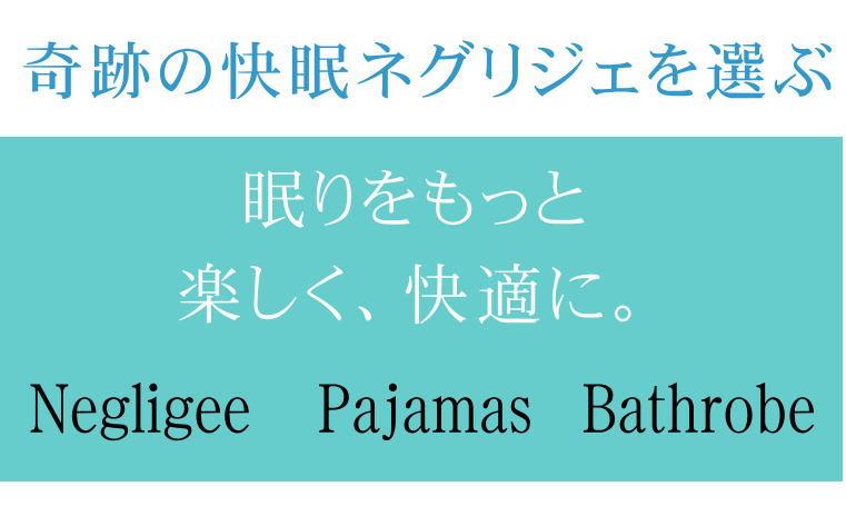 楽天1位 ガーゼパジャマ 半袖 前開き 松並木の無添加コットン ガーゼ パジャマ メンズ レディース 日本製