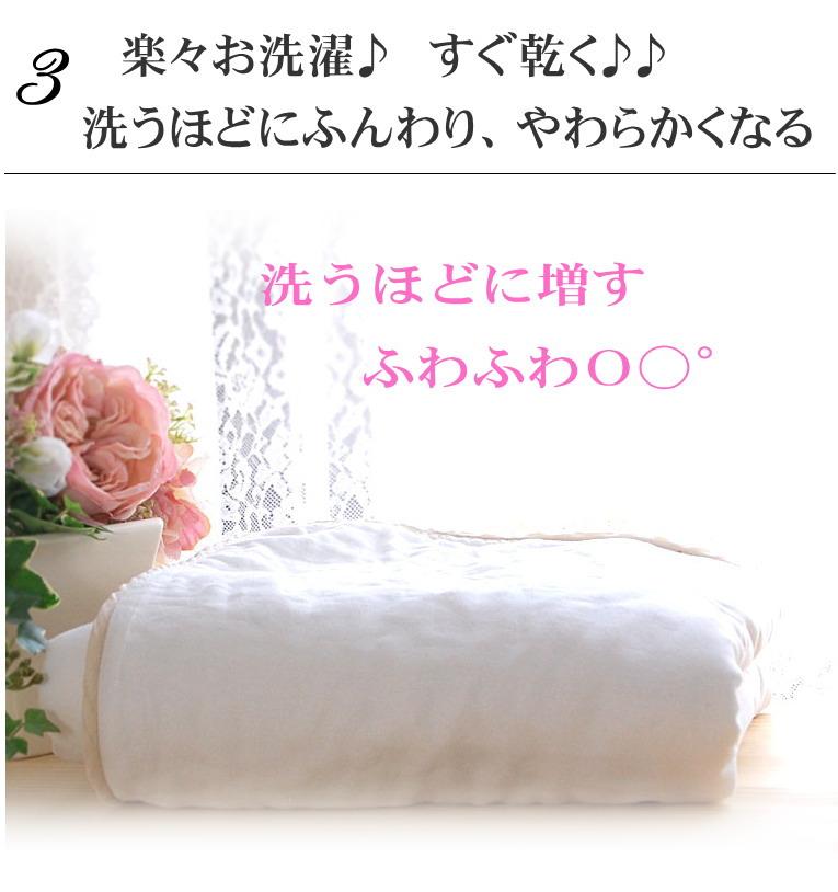 洗う度にふわふわに変化 松並木のガーゼパジャマ 長袖・前開き メンズ レディース
