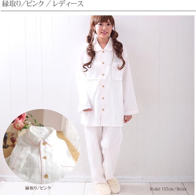 ピンクのガーゼパジャマ 長袖・前開き 敏感肌にもやさしい無添加ガーゼ パジャマ 日本製