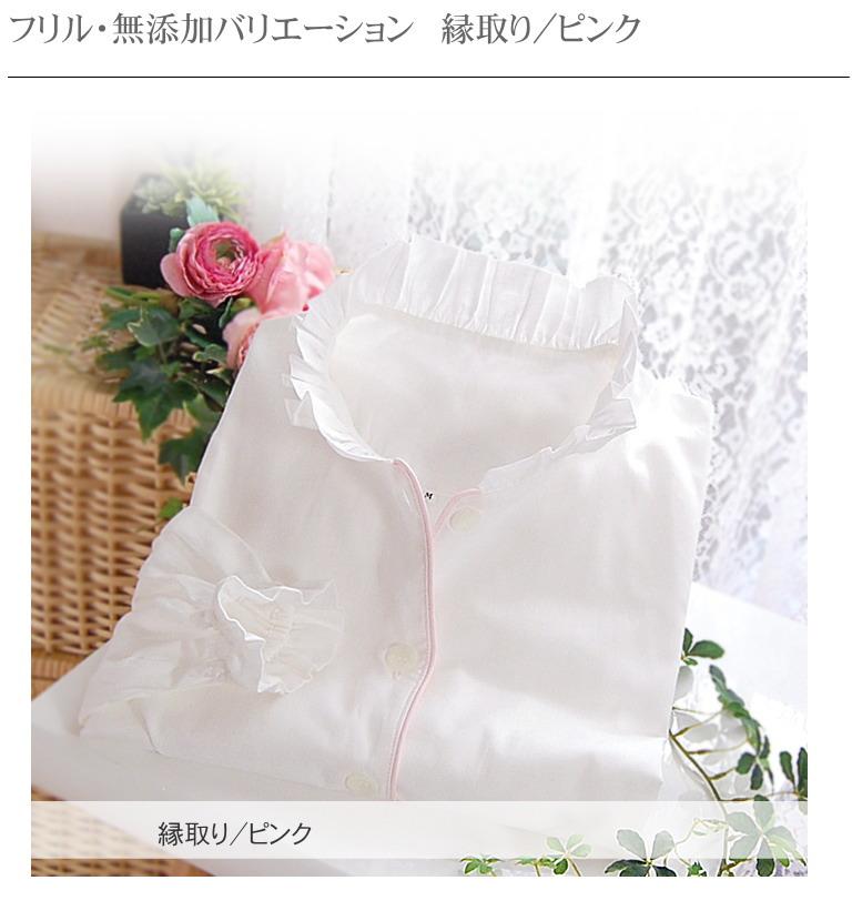 松並木の本物のガーゼ パジャマ 日本製