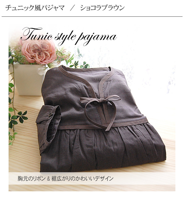 松並木 本物のガーゼ パジャマ レディース メンズ 日本製