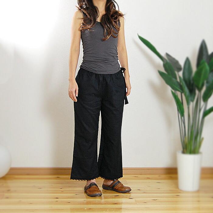 無添加ガーゼ2重・クロップドパンツ 8分丈パンツ 長ズボン