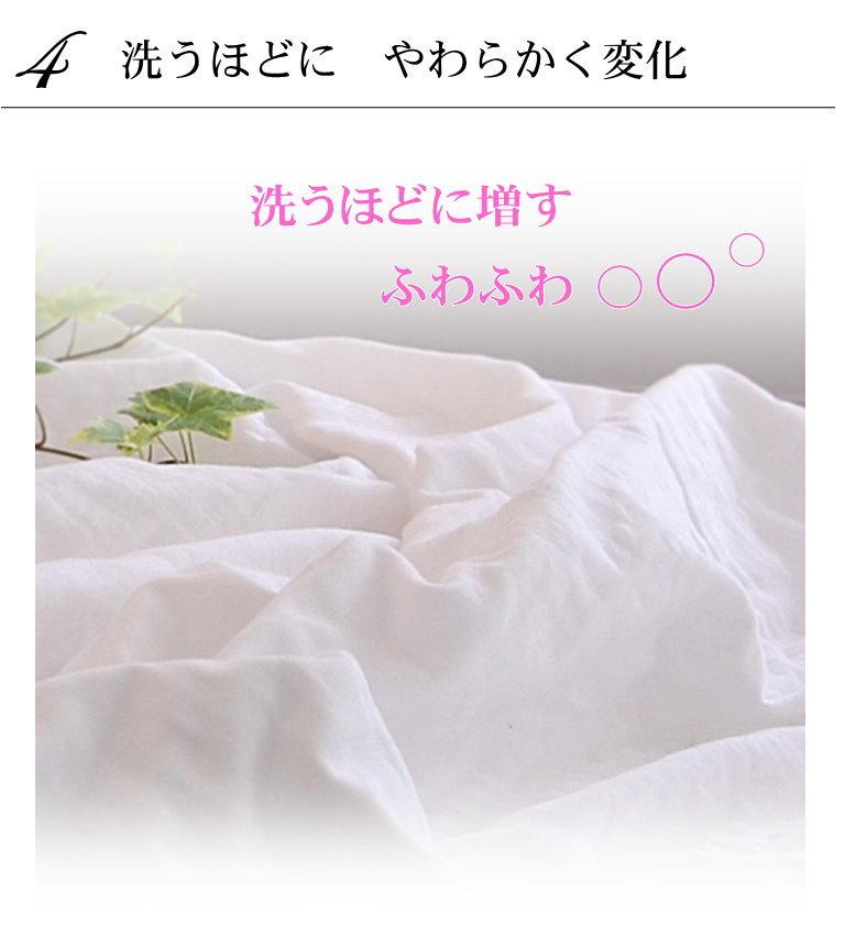 洗う度にふわふわに変化 敏感肌にもやさしい 綿100% オーガニックコットンより肌にやさしい 無添加ガーゼ ガーゼ ガーゼ スリーパー ガーゼ 着る毛布  松並木 日本製