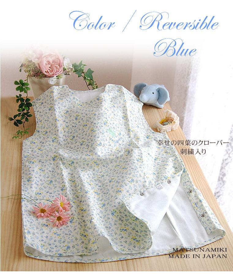 楽天1位 スリーパー 花柄 ブルー 松並木 日本製 四葉のクローバー 刺繍