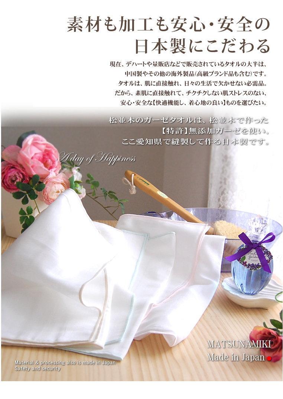 松並木の日本製ガーゼケット シングル タオルケット シングル