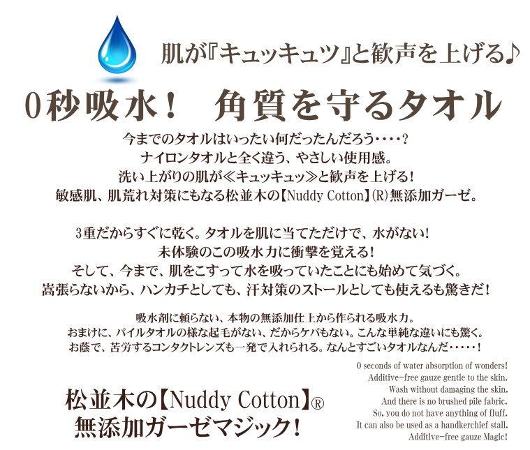 楽天1位獲得 乾燥肌、肌荒れ対策 美容効果 肌ケア ガーゼ バスタオル ボディタオル 入浴タオル 1