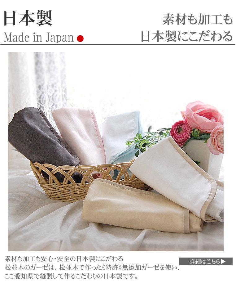 日本製  楽天1位★ガーゼタオル スポーツタオル