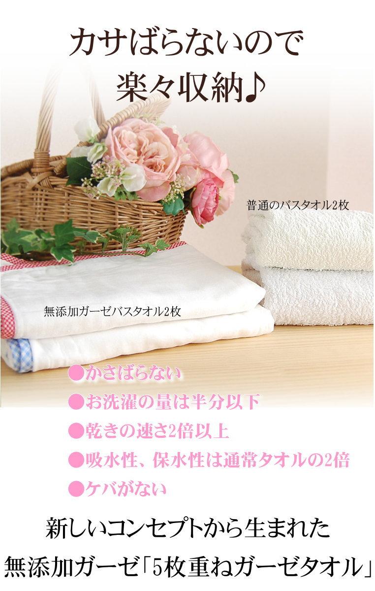 カサばらない 敏感肌にやさしいタオル、風呂上りタオル・フェイスタオル